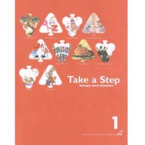 Grape Seed – Take a Step 1